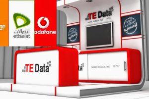 تعرف على تفاصيل العروض الجديدة لشركة TE-DATA  وتحطيم اسعار الانترنت فى مصر بمناسبة عام 2016