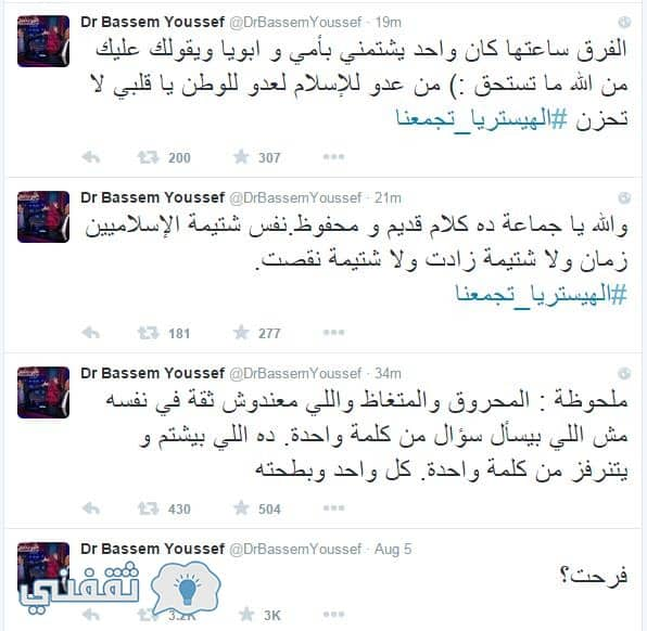 باسم يوسف علي تويتر