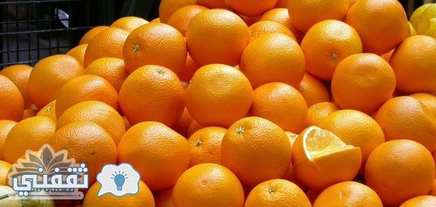 فوائد_البرتقال_للرجيم