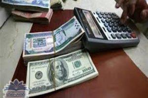 سعر الريال السعودي اليوم بالبنوك و السوق السوداء بعد الهبوط الحاد للريال أمام الدولار