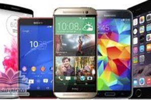 أكواد تستطيع من خلالها معرفة إذا كان هاتفك أصلي أم هاى كوبي والدولة المصنعة للهاتف