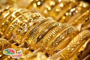 تعرف على أسعار الذهب  اليوم الجمعة 25 ديسمبر 2015 في مصر والسعودية والإمارات