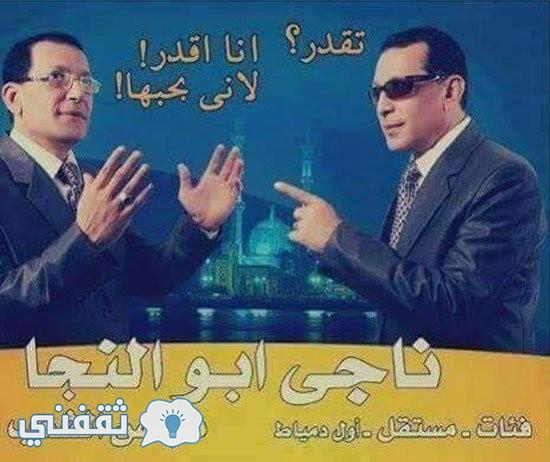 انتخابات 1