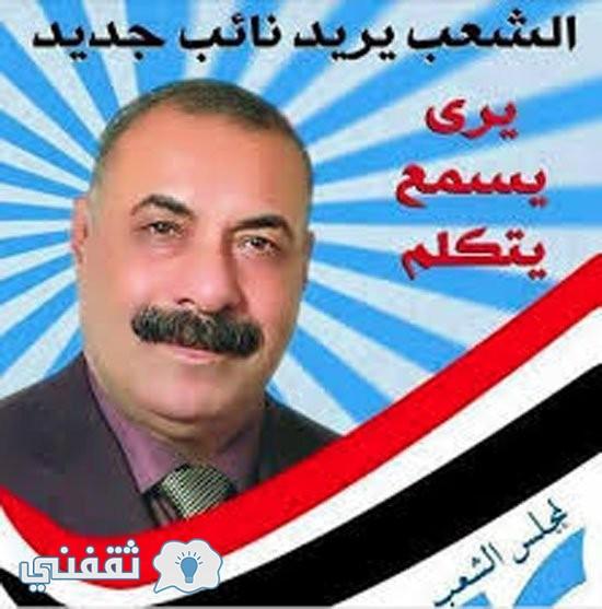 انتخابات 2