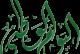رمزيات وصور عن اليوم الوطني السعودي 1437 – جميع فعاليات اليوم الوطني السعودي 86