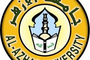 الآن نتيجة تنسيق الثانوية الازهرية 2016 علمي وأدبي بوابة الحكومة المصرية