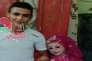 بالفيديو.. الابراشى يستضيف شاب يخطب فتاه عمرها 10 سنوات ويقيم حفل زفافة في الغربية