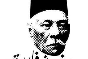 سبب قول الزعيم سعد زغلول جملته الشهيرة مفيش فايده