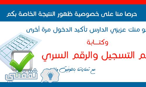 مركز التعليم المفتوح جامعة القاهرة : رابط نتائج امتحانات جامعة القاهرة للتعليم المفتوح