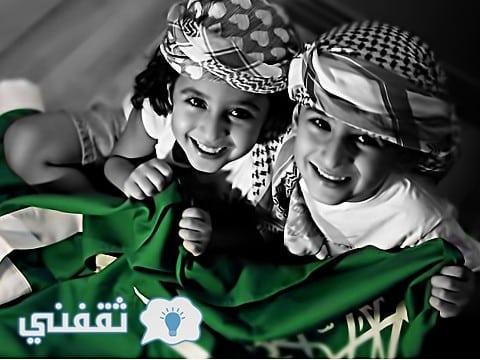 خلفيات واتس اب اليوم الوطني السعودي 2015 , رمزيات واتس اب اليوم الوطني سعودي1436 , whatsapp 43.jpg