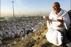تكبيرات العيد كاملة بصوت جميل للشيخ أحمد القحطاني