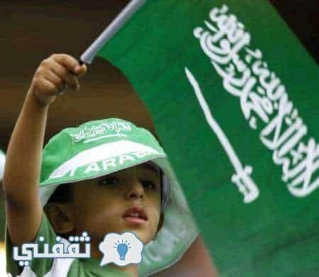 خلفيات واتس اب اليوم الوطني السعودي 2015 , رمزيات واتس اب اليوم الوطني سعودي1436 , whatsapp 83.jpg