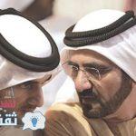 تفاصيل وفاة الشيخ راشد بن محمد بن راشد آل مكتوم أبن حاكم دبي عن عمر يناهز 34 عاما