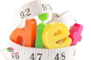 أسرع رجيم لإنقاص الوزن – وصفات سريعة لإزالة الكرش في أسبوع