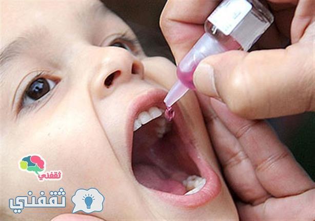تطعيمات شلل الاطفال