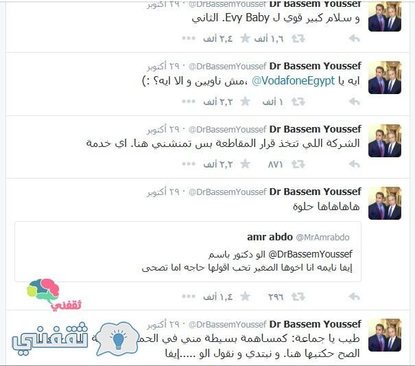 تويت باسم يوسف 1