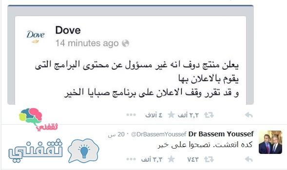 تويت باسم يوسف 15