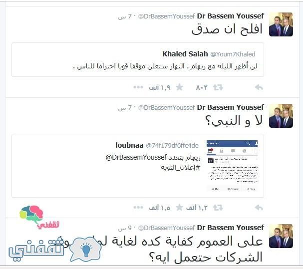 تويت باسم يوسف 18