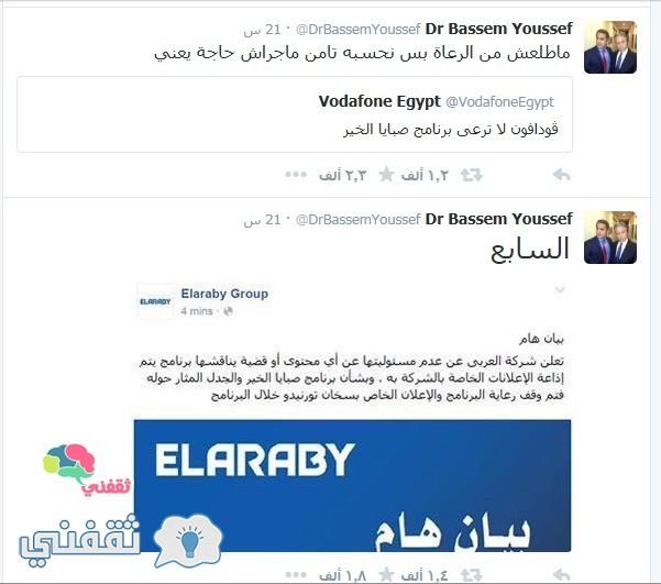 تويت باسم يوسف 5