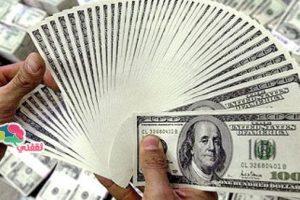 عاجل: البنك المركزي يخفض سعر الجنيه في خطوة مفاجئة لـ7.93 قرشًا أمام الدولار الأمريكي