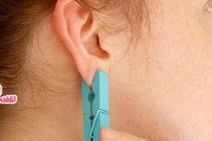أسهل واسرع طريقة للقضاء علي الآلم الجسم عن طريق الأذن