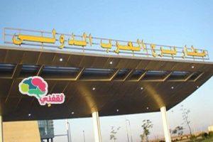 شاهد بالصور مأساة في مطار برج العرب بالإسكندرية