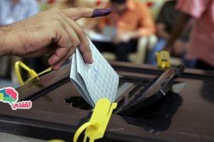 إجازة الانتخابات البرلمانية للموظفين.. حقيقة أم شائعة؟