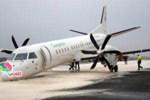 """عاجل : سقوط طائرة مدنية روسية بسيناء والسلطات المصرية تعلن حالة الطوارئ القصوي """"متابعة"""""""