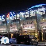 عروض كارفور السعودية حتي 13 أكتوبر 2015