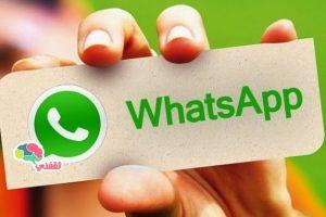 احذر عند بيع هاتفك المحمول: كيفية استعادة الرسائل المحذوفة من الوتس آب وكيفية التخلص منها تماما