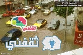 بالصور.. شلل مروري بالإسكندرية