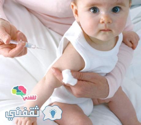 تطعيم الحصبة