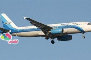 عاجل تم العثور على وثائق خاصة وأشياء متعلقة بالطائرة الروسية