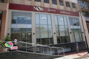 وظائف بنك ناصر الاجتماعي ديسمبر 2015
