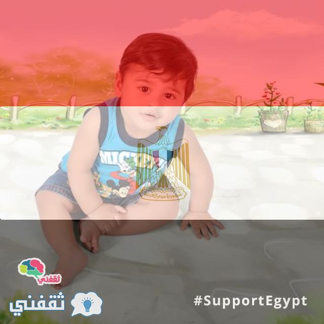 صور اطفال مع علم مصر لبروفايل الفيس
