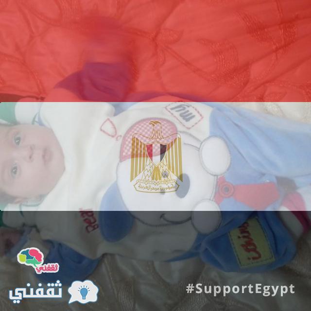 صور اطفال مع علم مصر