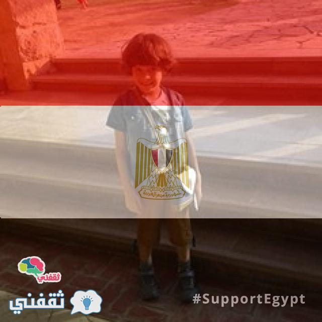 علم مصر على صور الأطفال