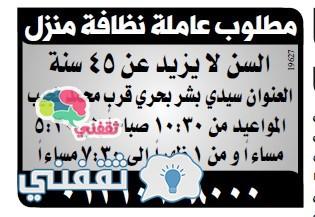 وسيط الاسكندرية 40
