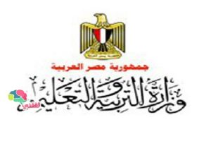 وزارة التربية والتعليم تعلن شرط هام لدخول الطلاب للامتحان