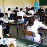 الموعد النهائي لامتحانات المرحلة الإعدادية والثانوية والابتدائية بمحافظة الجيزة لعام 2016
