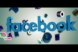 بالصور : شرح معرفة اسماء الاشخاص الذين تجهلوا قبول طلبات صداقتكم على الفيس بوك