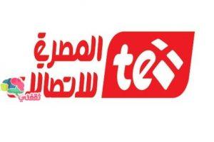 المصرية للاتصالات : هذه هي المناطق التي ستقطع عنها خدمات الأنترنت نهائيا خلال شهر نوفمبر