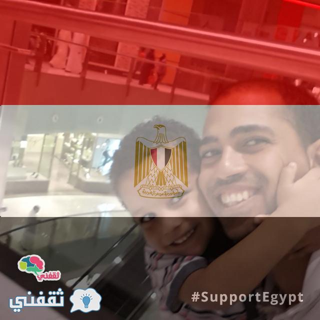 علم مصر على الصور