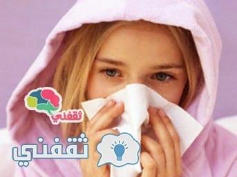 وصفه لعلاج نزلات البرد