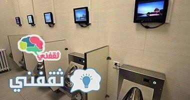حمامات ذكية