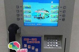 بالصور:ابهارات كوكب الصين العظيم تعلن عن بدء خدمة الحمامات الذكية