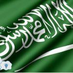 فتيات سعوديات يقبلن على ممارسة رياضات الدفاع عن النفس