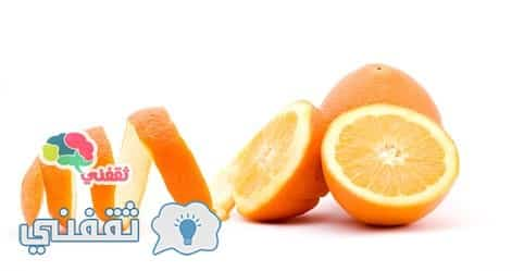 orange fruit studio isolated over white