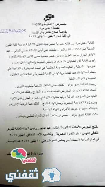 1دار-الأوبرا-المصرية--(2