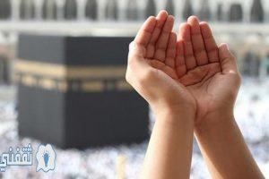 الاسم الأعظم لله عز وجل الذي إذا دعـوت به استجاب الله لك إي دعاء